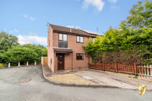 42 Peterborough Close, Worcester, #Worcestershire, WR5 1PW.